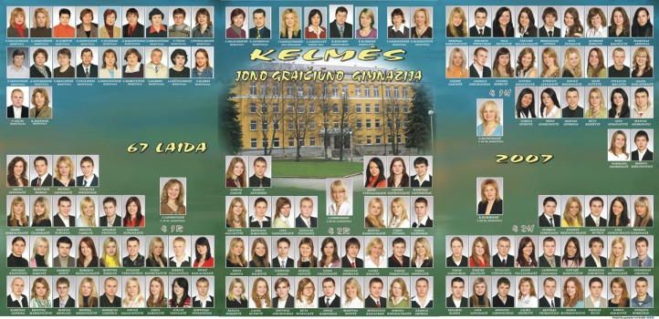 2007 mm intrn copy