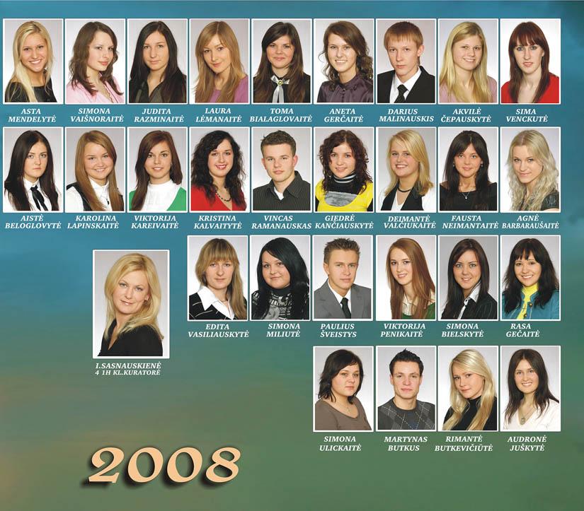 2008 mm intr copy _5